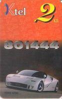 Kuwait, Prepaid Phone Card, Ford GT90 - Kuwait