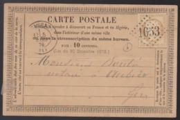 France - N° 55 Sur C.P. Obl. 1876 GC 1653 Gimont Pour Le Gers - Postmark Collection (Covers)