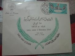 Kuwait 1962 FDC  (red-1505) - Kuwait