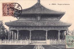 CHINE Affranchissement Mixte Chinois Et Français Sur Type BLANC Cp  PEKIN Temple De Confucius - China (1894-1922)
