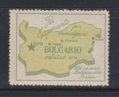 Bulgaria - Esperanto Label - Green Star - Map * * - Esperanto