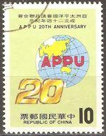 Chine – Formose - 1984 - 20e Anniversaire De L'Union Parlementaire Asie-Pacifique - YT 1530 Oblitéré - 1945-... République De Chine