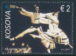 REPUBLIC OF KOSOVO 2017 - National Ballet € 2.00, Shade From Commercial Sheet (MNH)** - Kosovo