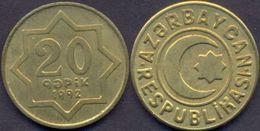 Azerbaijan 20 Qapik 1992 UNC Brass RARE - Azerbaïdjan