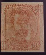 España N° 125. Maculatura. - 1872-73 Kingdom: Amadeo I