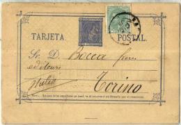 España Nº 201 En Entero Postal - 1875-1882 Kingdom: Alphonse XII