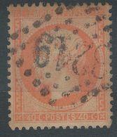 Lot N°39655  N°23, Oblit GC 3219 Rouen (74) - 1862 Napoleon III