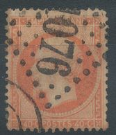 Lot N°39656  N°23, Oblit GC 1076 ST-Martin-du-Puits (56), Ind 21 Ou Colmar (66), Ind 2 - 1862 Napoleon III