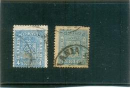 1867 NORVEGE Y & T N° 14 ( O ) Les 2 Timbres - Oblitérés