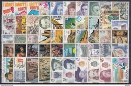 ESPAÑA 1979 Nº 2508/2557 AÑO NUEVO COMPLETO,50 SELLOS - Spain