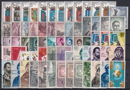 ESPAÑA 1965 Nº 1631/1695 AÑO NUEVO COMPLETO CON ESCUDOS,65 SELLOS - Spain