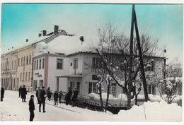 Sanski Most Old Postcard Travelled 196? B180103 - Bosnia And Herzegovina