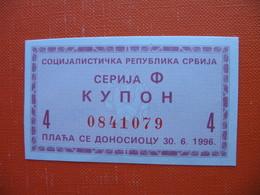 SR SRBIJA-KUPON-24 ITEMS - Serbia