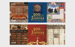 Portugal - Postfris / MNH - Complete Set 300 Jaar Bibliotheek Joanine 2017 - Unused Stamps