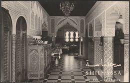 Sijilmassa, Aïn Diab, Casablanca, Maroc, C.1950s - Ferrania Foto CPSM - Casablanca