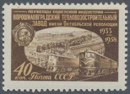 1958 Unissued Stamp. Voroshilovgrad Locomotive Plant MNH OG. $1200 - 1923-1991 USSR