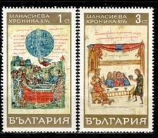 BG+ Bulgarien 1969 Mi 1871 1873 Mnh Chronik - Bulgaria