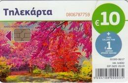 GREECE - Blooming Path, M174, Tirage 50.000, 06/17, Used - Greece