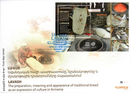 Armenia Arménie Armenien 2017 FDC Lavash Bread UNESCO List Of The Intangible Cultural Heritage Of Humanity MNH** - Armenia
