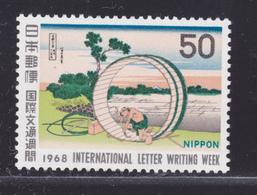 JAPON N°  921 ** MNH Neuf Sans Charnière, TB (D4587) Semaine De La Lettre écrite - 1926-89 Empereur Hirohito (Ere Showa)
