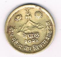 10 PAISE 1971 NEPAL /99G/ - Nepal