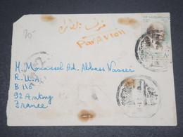 EGYPTE - Enveloppe Pour La France En 1971 - L 12546 - Egypt