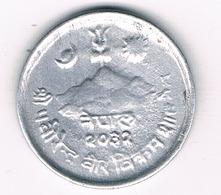 5 PAISE 1975 NEPAL /101G/ - Nepal