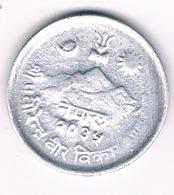 5 PAISE 1977 NEPAL /102G/ - Nepal