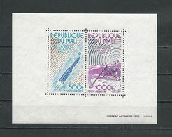 MALI  Scott C294a Yvert BF9 (bloc) ** Cote 10,00$ 1976 - Mali (1959-...)