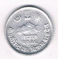 2 PAISE 1966 NEPAL /104G/ - Nepal