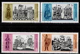 BG+ Bulgarien 1973 Mi 2280-82 2285 Geschichte - Used Stamps