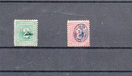Deutsches Reich Vor 1900  Privatpost  Chemnitz  (  N  9662  ) - Private