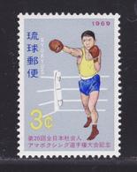 RYU-KYU N°  172 ** MNH Neuf Sans Charnière, TB (D4597) Sport, Boxe - Ryukyu Islands