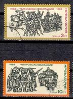 BG+ Bulgarien 1975 Mi 2442 2445 Geschichte - Gebraucht