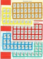 Belarus 2000 Standard Stamps. Full Sheets.Self-adhesive Stamps. - Belarus