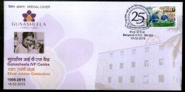 India 2015 Gunasheela IVF Centre Creating Mother Medicine Health Sp. Cover # 18310 - Disease