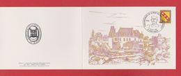 Carte Premier Jour / 50 AireMort Du Maréchal Lyautey  / Thorey Lyautey  / 27 Juillet 1984 - Maximum Cards