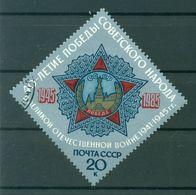 URSS 1985 - Y & T N. 5212 - Ordre De La Victoire - 1923-1991 USSR