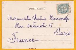 1906 - 5c Type Blanc Sur CP Vers Paris, France - Paquebot Ligne Marseille Réunion Vue Steamer Passant Le Canal De Suez - Postmark Collection (Covers)