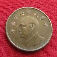 Taiwan 1 Yuan 1984 / 73 Y# 551 Lt 597 China Formosa - Taiwan