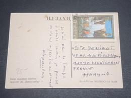 MONGOLIE - Affranchissement Pour La France En 1973 Sur Carte Postale - L 12570 - Mongolia