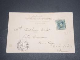 ESPAGNE - Oblitération Losange étoilé En Bleu Sur Carte Postale De Valencia En 1909 Pour La France - L 12571 - 1889-1931 Kingdom: Alphonse XIII