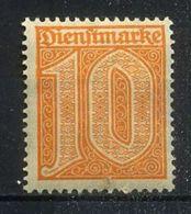 Germany, Empire, Dienstmarken 1921 Michel 65 MNH - Alemania