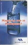 BULGARIA(chip) - Mobisurf, Mobika Telecard 500 Units, Tirage 10000, 08/01, Used - Bulgaria
