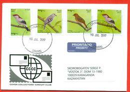 Brasil 2017.Envelope Passed The Mail. Birds. - Brazil
