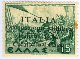 ITALIA, ITALY, CEFALONIA E ITACA, OCCUPAZIONE MILITARE, 1941, FRANCOBOLLO NUOVO (MLH*)    15 D.   Sass. 54 - Cefalonia & Itaca