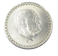 1 Pound  - Egypte - AH 1390 - Argent - Sup - - Egypt