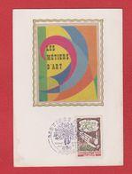 Carte Premier Jour / Les Métiers D'Art / Paris - Cartes-Maximum