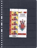 Belgie - Belgique 3610 Velletje Van 5 Postfris - Feuillet De 5 Timbres Neufs  -  Jeugdfilatelie Alex - Feuilles Complètes