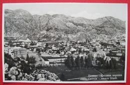MONTENEGRO - CRNA GORA, CETINJE - SREDISNJA VAROS, PANORAMA - Montenegro